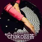 chako_kaito