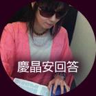 kei_kaito