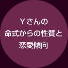 koukai01_naiyo01