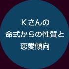 koukai01_naiyo02