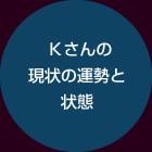 koukai01_naiyo04