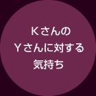 koukai01_naiyo05