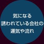 koukai02_naiyo03