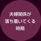koukai03_naiyo02