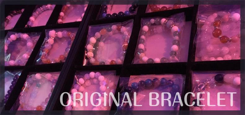 title_original_blace