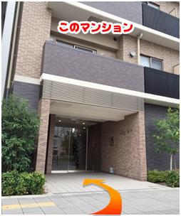 access2015_17